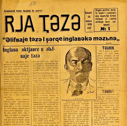 Riya taze